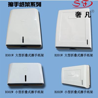 Hotel bathroom wall-mounted plastic hand box tissue box box paper towels Towel rack