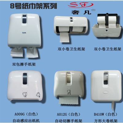 Double rolls of paper towel holder toilet paper roll toilet paper holder free punch toilet toilet paper holder