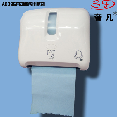 Automatic paper cutting machine automatic paper towel rack automatic paper cutter
