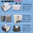 Press Desk Book box-spring tissue box vertical square napkin holders