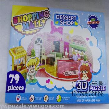 DIY Assembly models of children's educational toys promotional products gifts