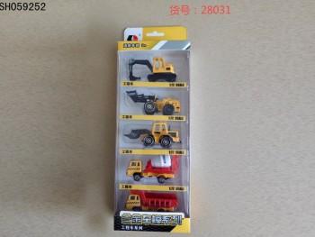 Slide new 1:72 alloy model truck children slide toys car 5-Pack