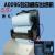 Automatic paper cutting machine automatic paper towel rack automatic paper cutter