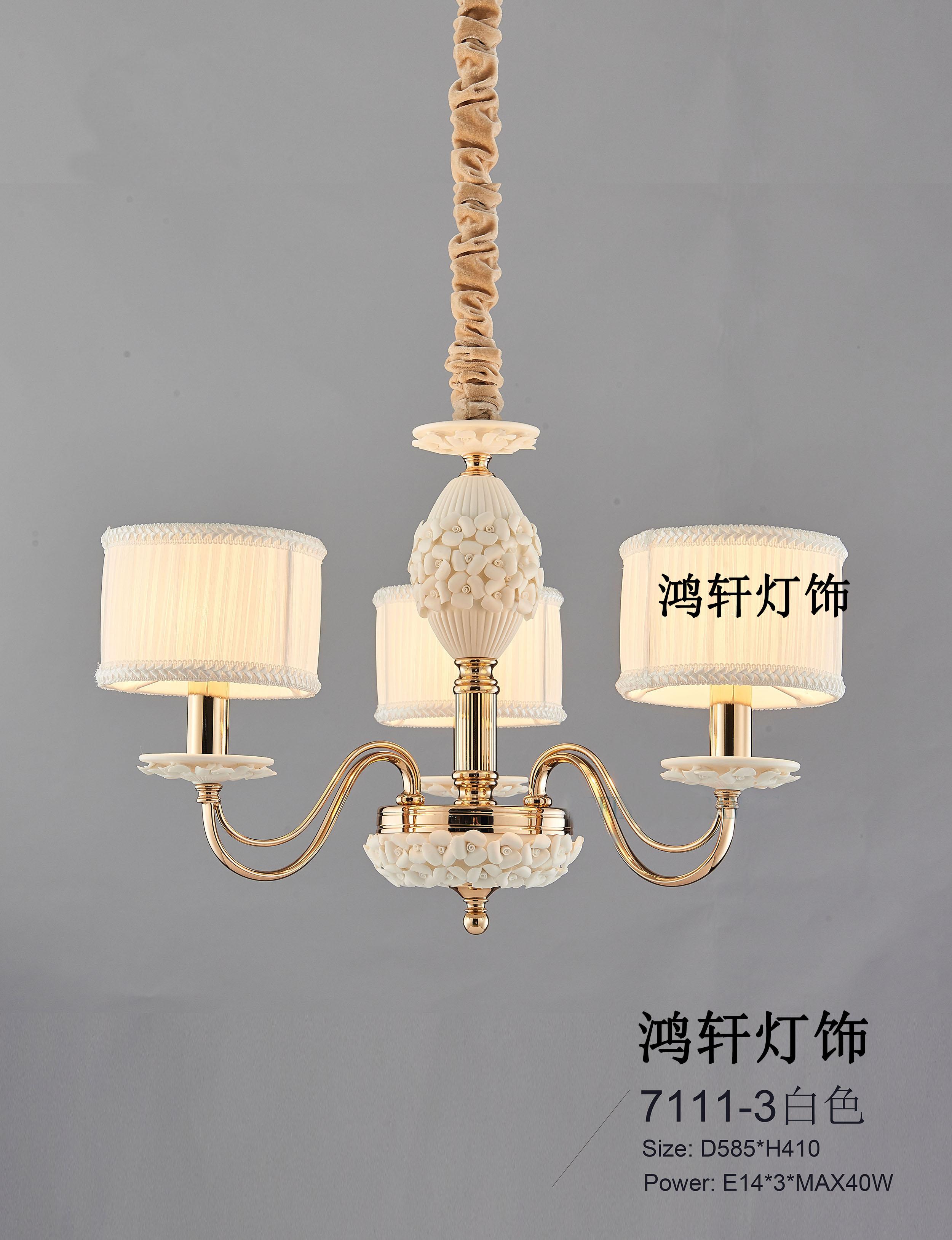 欧式吊灯客厅灯美式灯具卧室现代简约田园灯饰法式陶瓷餐厅
