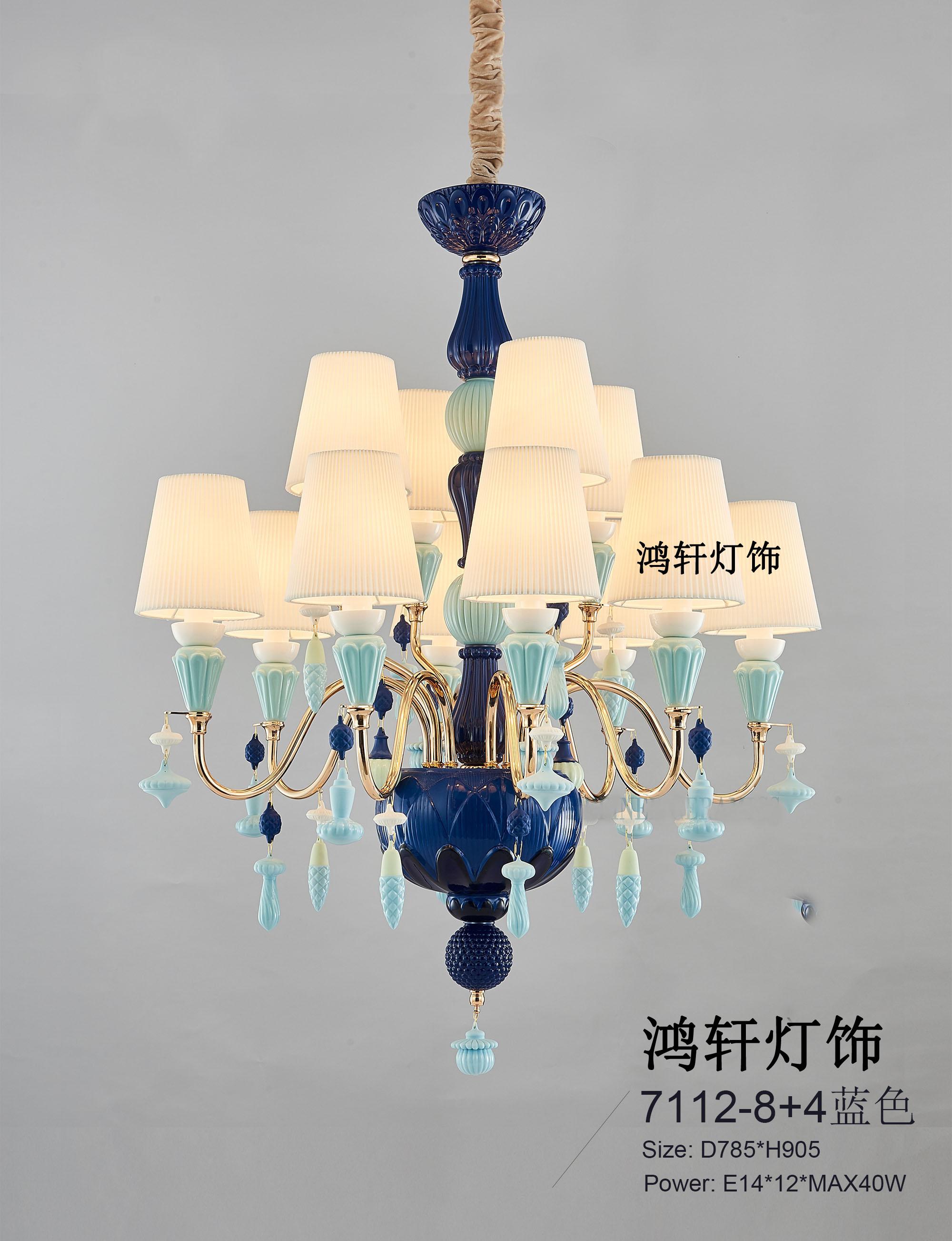 客厅卧室灯田园灯具铁艺陶瓷吊灯法式陶瓷吊灯图片