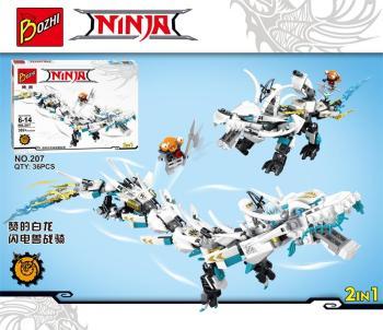 207 Primus LEGO Ninja series movie Dragon spell assembled children's educational toys