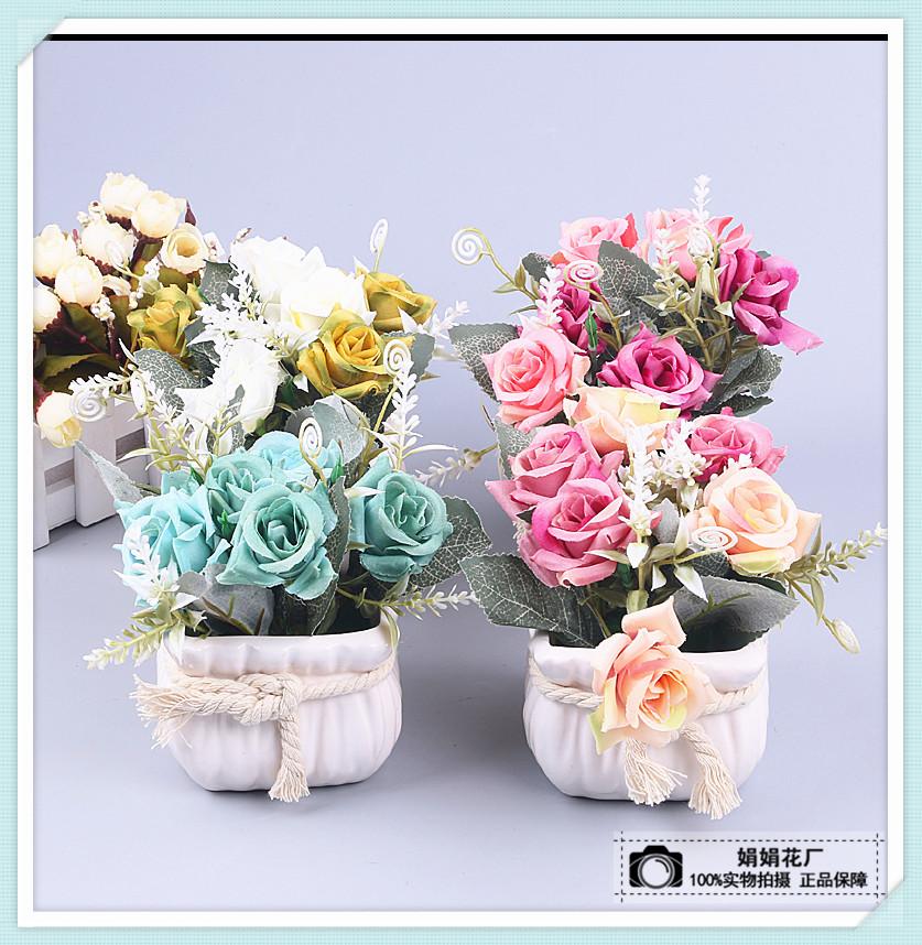 小清新陶瓷盆栽树叶装饰仿真假花盆景绿植物摆设拍摄道具
