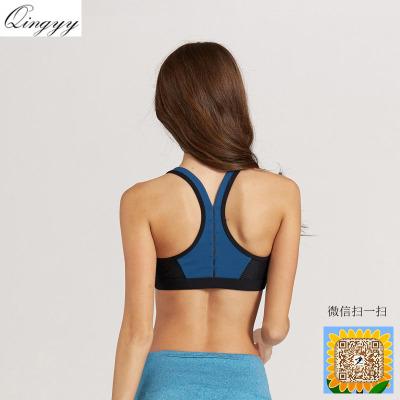 Running Sports Bras women's mesh back bra beauty rims shock-free yoga breathable underwear