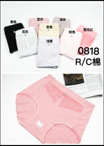 High waist ladies pants size R/C cotton fabric cotton crotch briefs factory outlet