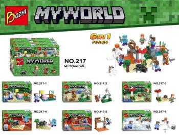217 I spell the world children's educational plug Assembly of small particles of plastic building block toys for boys