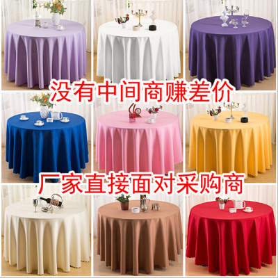 Wholesale custom tablecloths round tablecloth, square tablecloth restaurant hotel Hotel table skirting