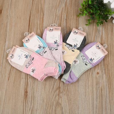 2017 new cotton female boat socks comfort girl socks cartoon socks