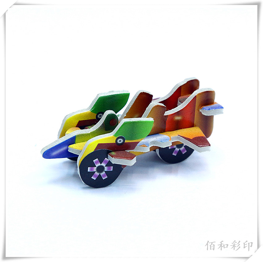 赛车玩具儿童拼插玩具塑料卡片玩具益智玩具