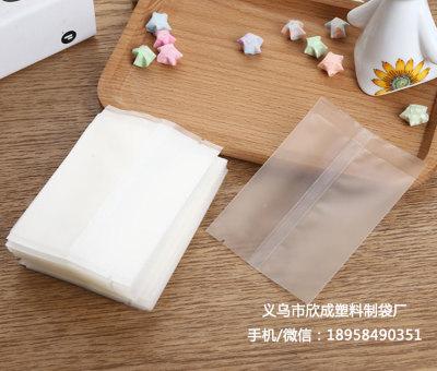 Frosted cookie packaging bags food packaging bags of herbal tea packaging bag