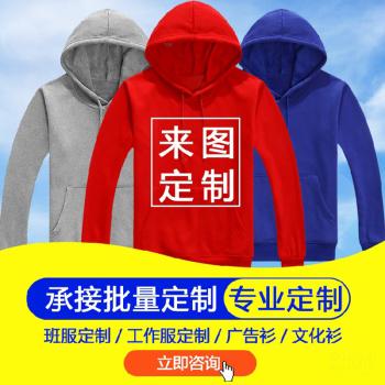 Cotton cap toe guard length sleeve jacket customized service groups graduated suits