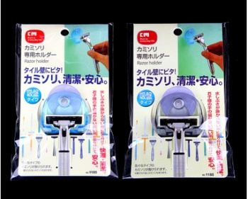 Japan KM 1180. suction-cup transparent Shaver razor-wall with suction cups 1