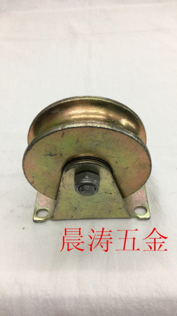 Color-coated steel sheave u round casters