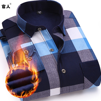 Men's thermal shirt boys slim inch long sleeves and velvet padded shirts casual checked shirt in winter clothes