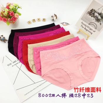 Fashion women's milk silk fabric briefs