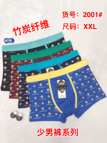 Fashion series of bamboo charcoal fiber fabric printing men's boxer briefs