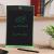高品质液晶写字板智力开发板光能手写板lcd电子板儿童绘画板