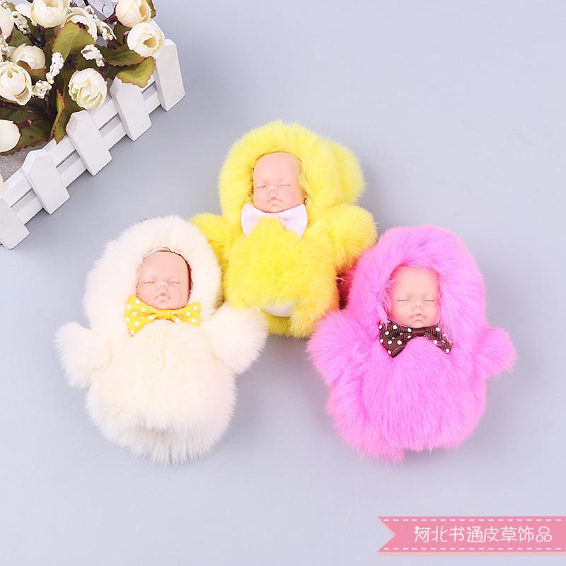 可爱犯困娃娃挂件兔毛皮草挂饰包包挂件女汽车钥匙毛球饰品