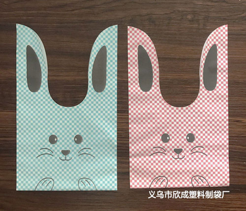New cute whiskers cat rabbit ear candy bag cookie bag snack bag 50