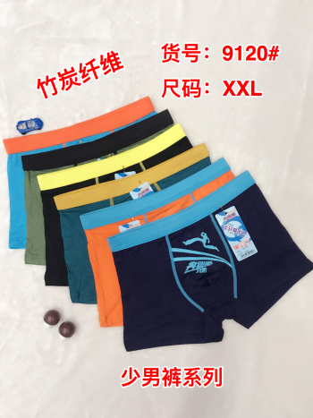 School style boys pants comfortable bamboo fiber fabric series