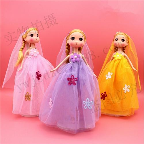 26cm萝莉迷糊小娃娃挂件可爱公主娃娃钥匙扣