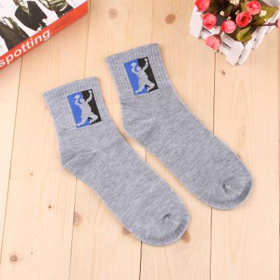 Socks cotton tube socks cotton socks in autumn and winter the four seasons sports anti-odor socks-men socks stockings