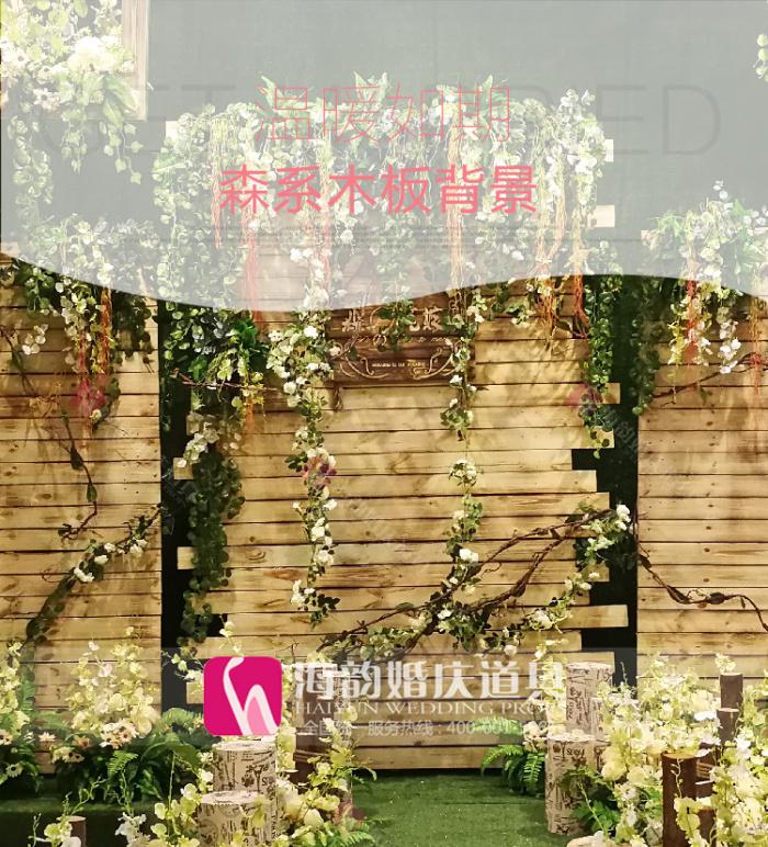 0010000个 森系木板背景3件套(原木色)1,950.