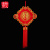 Hot new bars Chinese knot family ornaments creative gifts and festive toiletries factory outlet