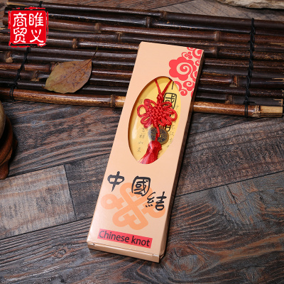 China knot s car accessories gift box crafts accessories 6 disc Chinese knot