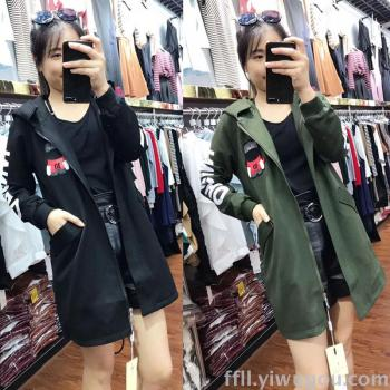 2017 new Korean version in autumn long coat loose long sleeve plus size cardigan sweater