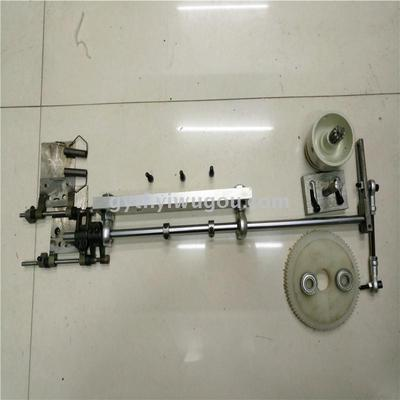 Old and multi needles machine accessories at a discount discount payment modification