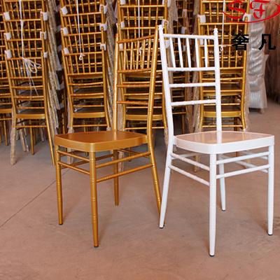 Hotel chairs banquet chairs outdoor chairs chivari Chair wedding wedding Chair silver white gold