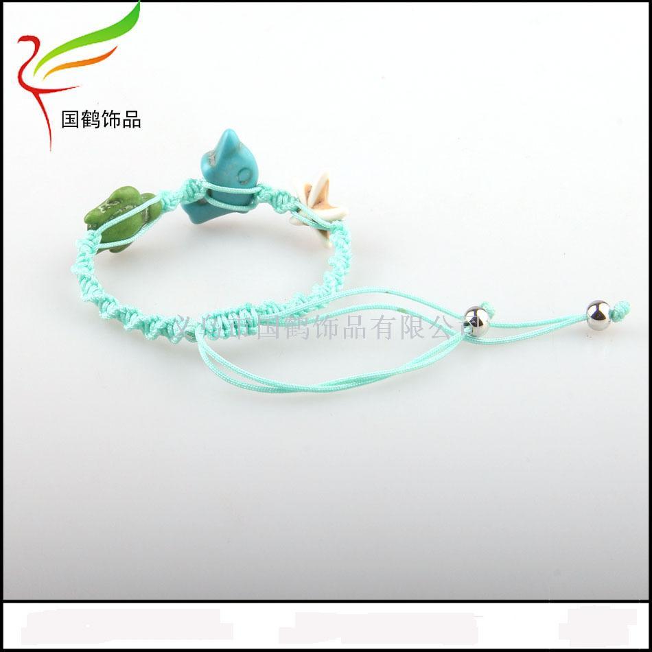 手工编织乌龟海星海豚手链
