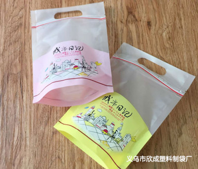 Cookie bag pastry bag cookie self-styled zipper bags bakery bags 50 Pack