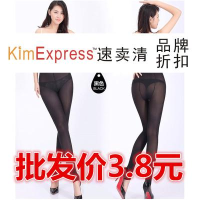 Us wire 120D elastic satin foot high snag-proof pants leggings spring stockings