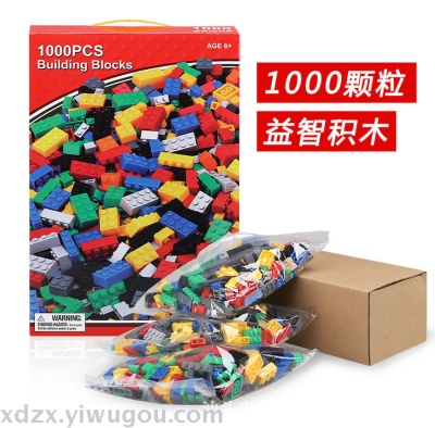 Small blocks 1000pcs desktop DIY small particles in children in Australia assembled educational toys
