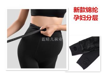New hierarchical one super soft pants nylon pregnant women pregnant women Mommy pants