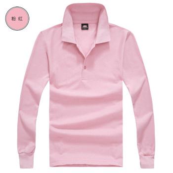 Men's long sleeve t-shirt collar uniform groups activities suits custom LOGO