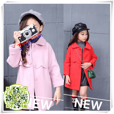 Red mud rabbit girl's wool coat 17 autumn new south Korean children's coat of the long baby coat winter