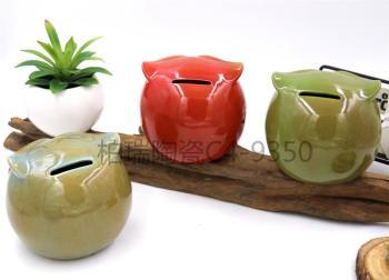 Pottery ornaments, OWL change jar