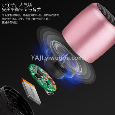 New mini metal Cannon outdoor Portable Bluetooth speaker wireless Bluetooth mobile audio subwoofer