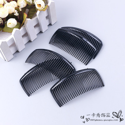 Plug-in simple comb comb tiara comb hair clip bangs hair bands top clips hair accessories