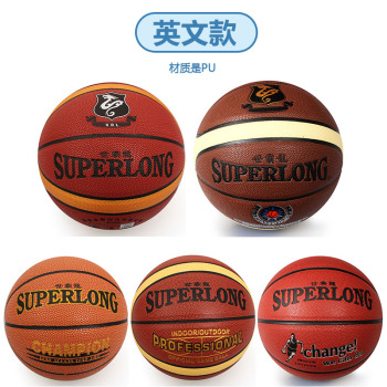 superlong 7# basketball