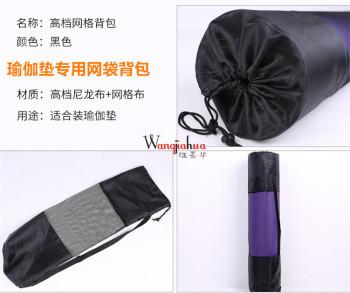 Oxford special breathable mesh canvas Yoga Yoga mat bag backpack air mesh bag Yoga bag