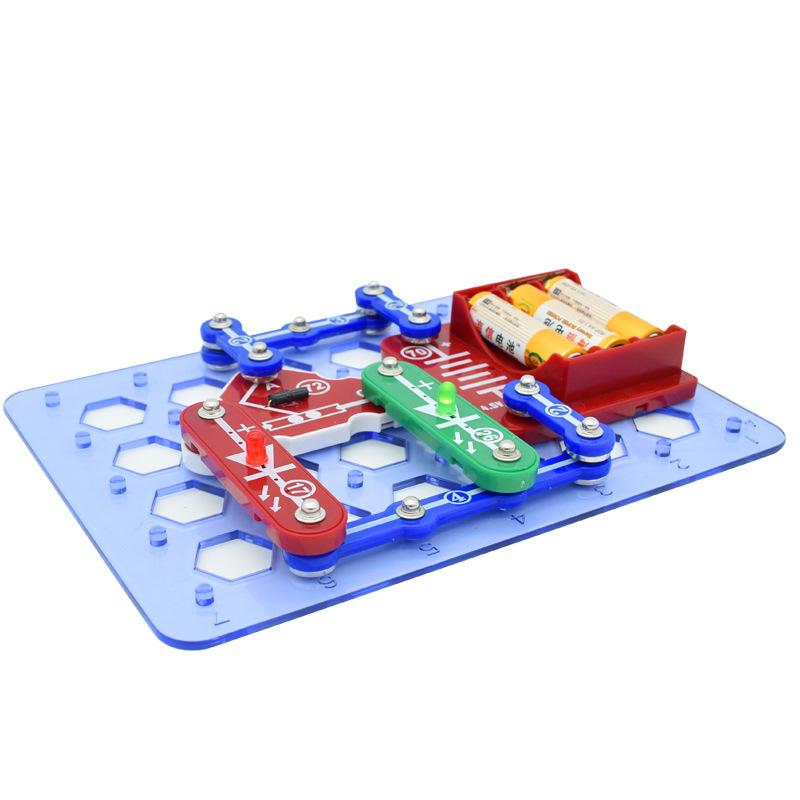电子积木 儿童益智力电路拼装玩具 科学实验3-6—1