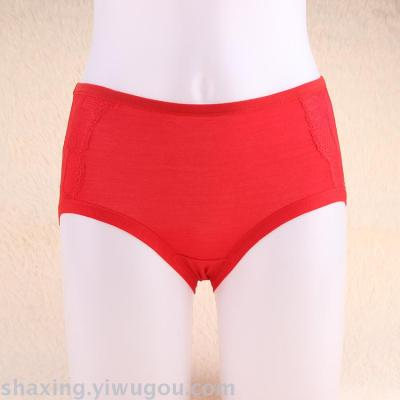 Lady bamboo fiber version of the MOM jeans new lace model Lady panties low price